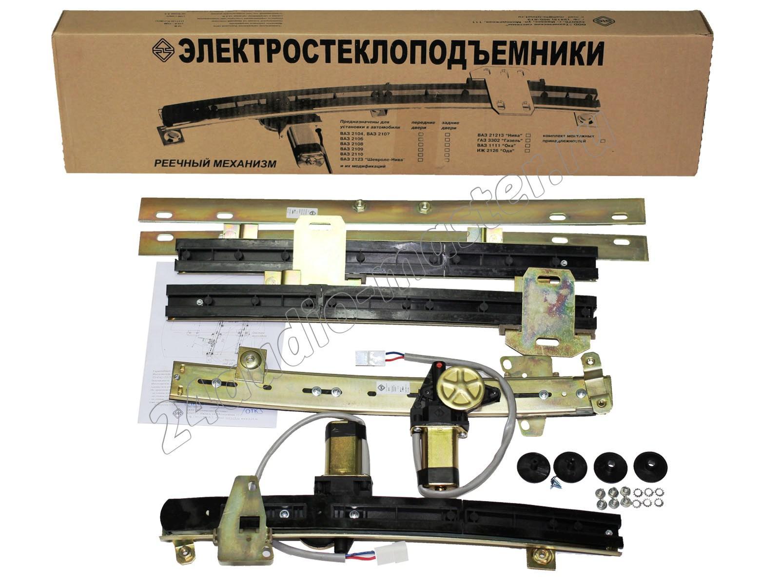 стеклоподъемники гранат на лада гранта инструкция