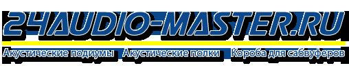 24audio-master.ru
