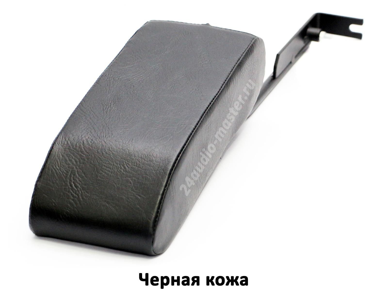 chernaja_kozha